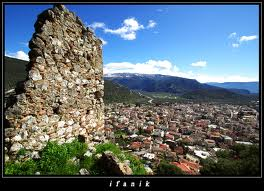 Amfissa...the capital of our region