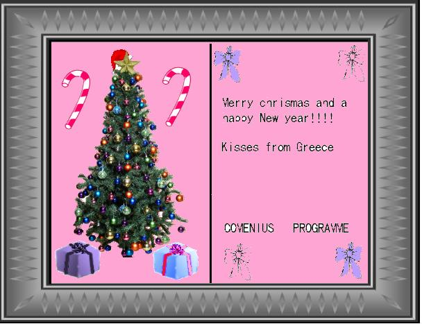 Greek Christmas e-cards to Comenius Partners