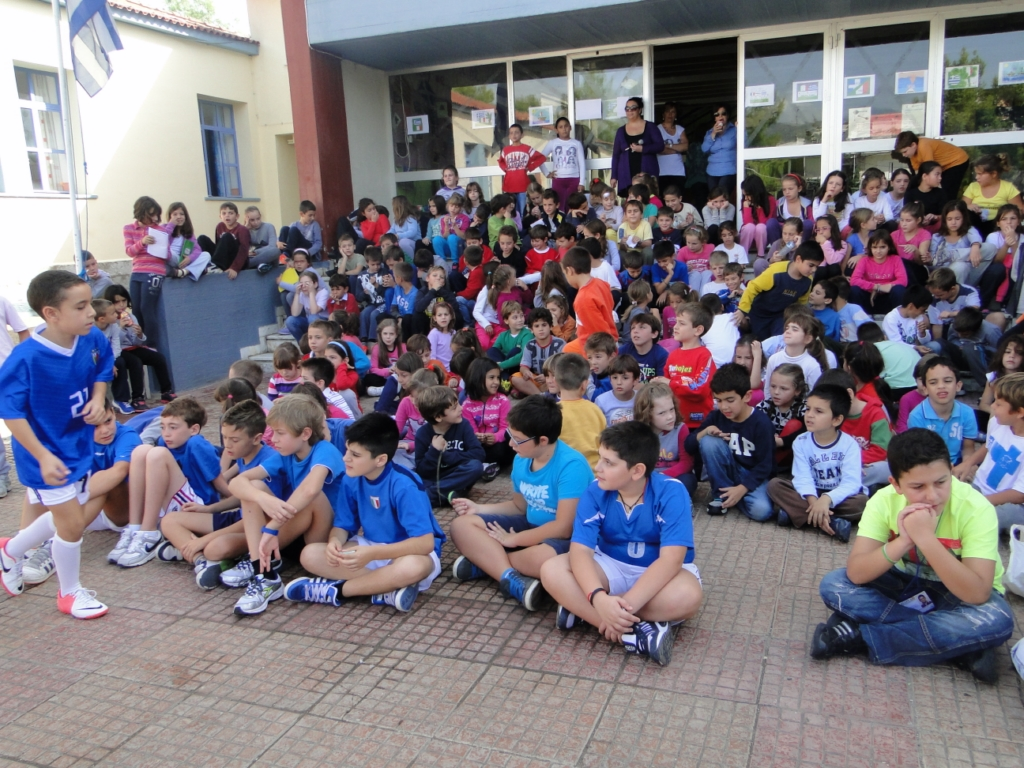 SPORT DAY IN GREEK SCHOOL